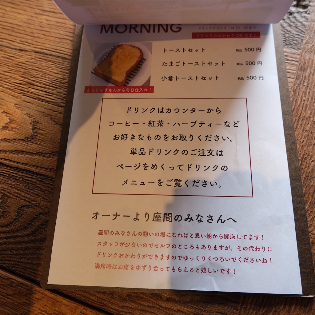 f:id:hirorocafe0106:20210330094105j:image