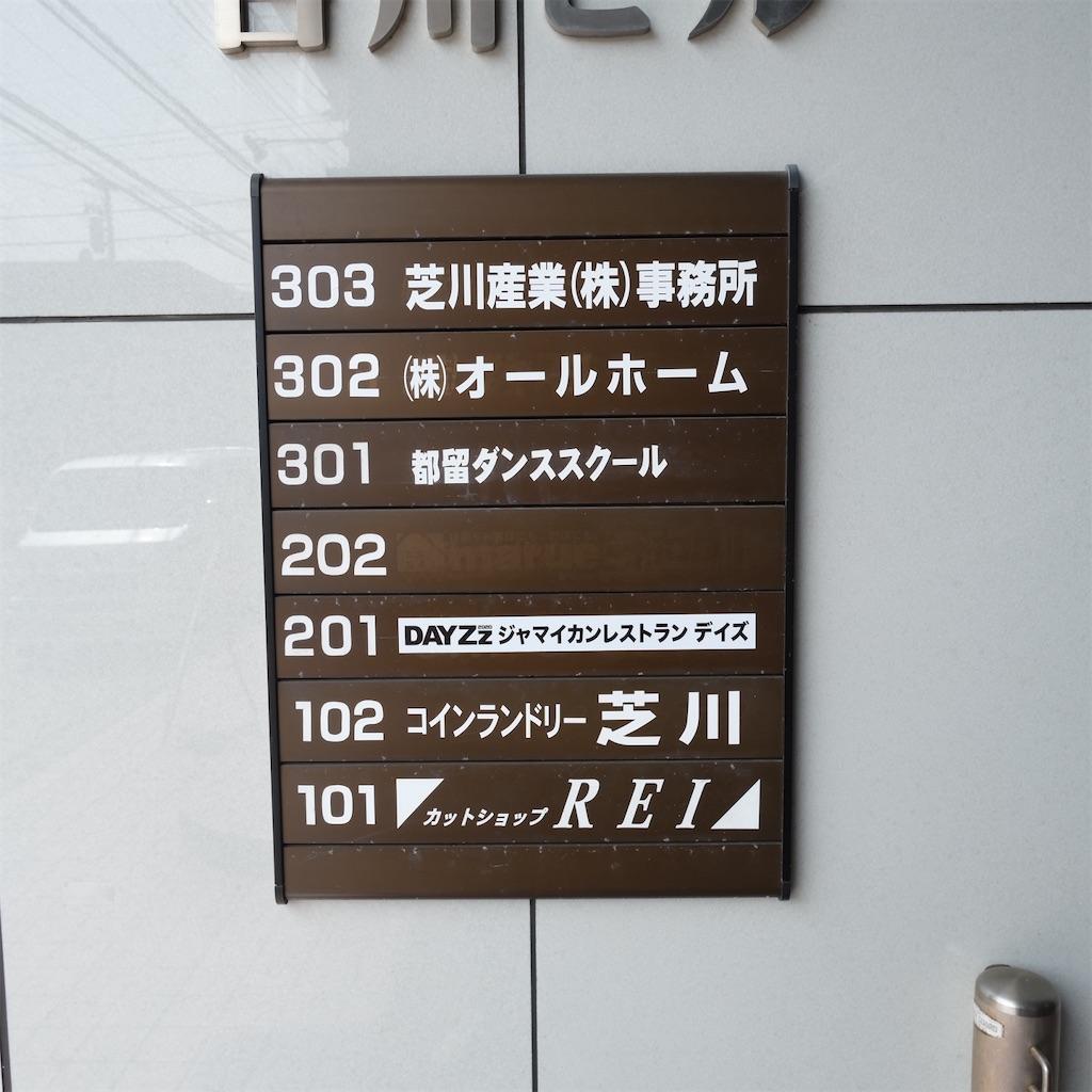 f:id:hirorocafe0106:20210330164037j:image