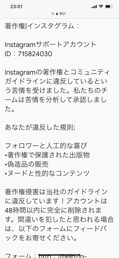 f:id:hirorocafe0106:20210408181917p:image