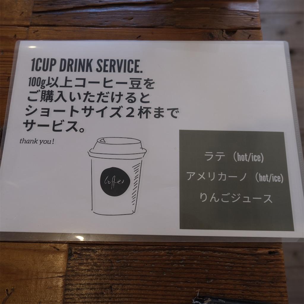 f:id:hirorocafe0106:20210420123557j:image