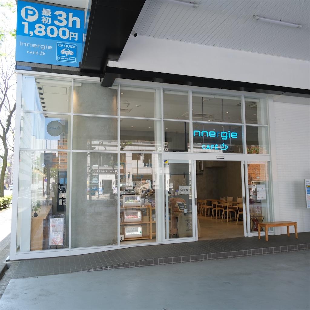 f:id:hirorocafe0106:20210427161344j:image