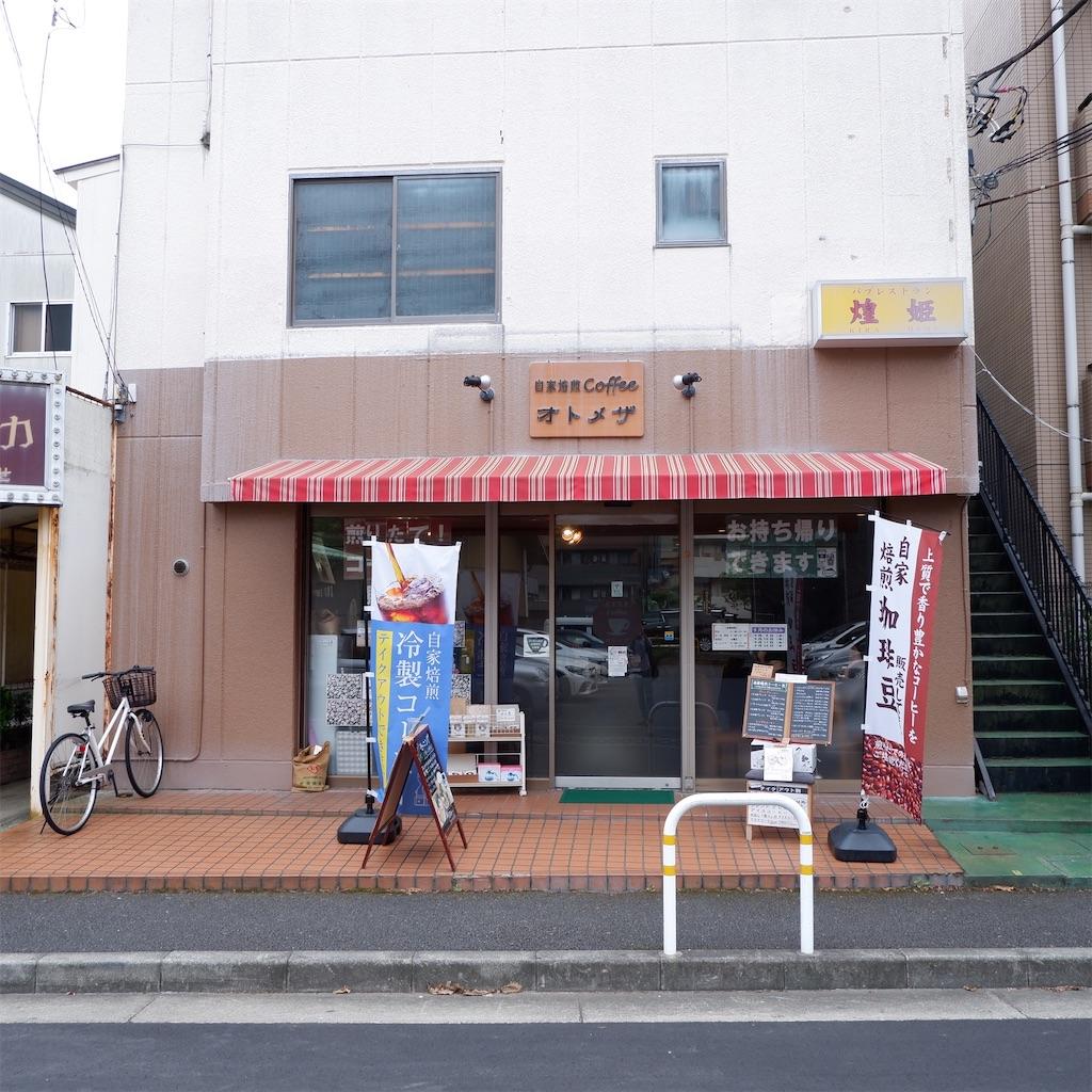 f:id:hirorocafe0106:20210608101515j:image