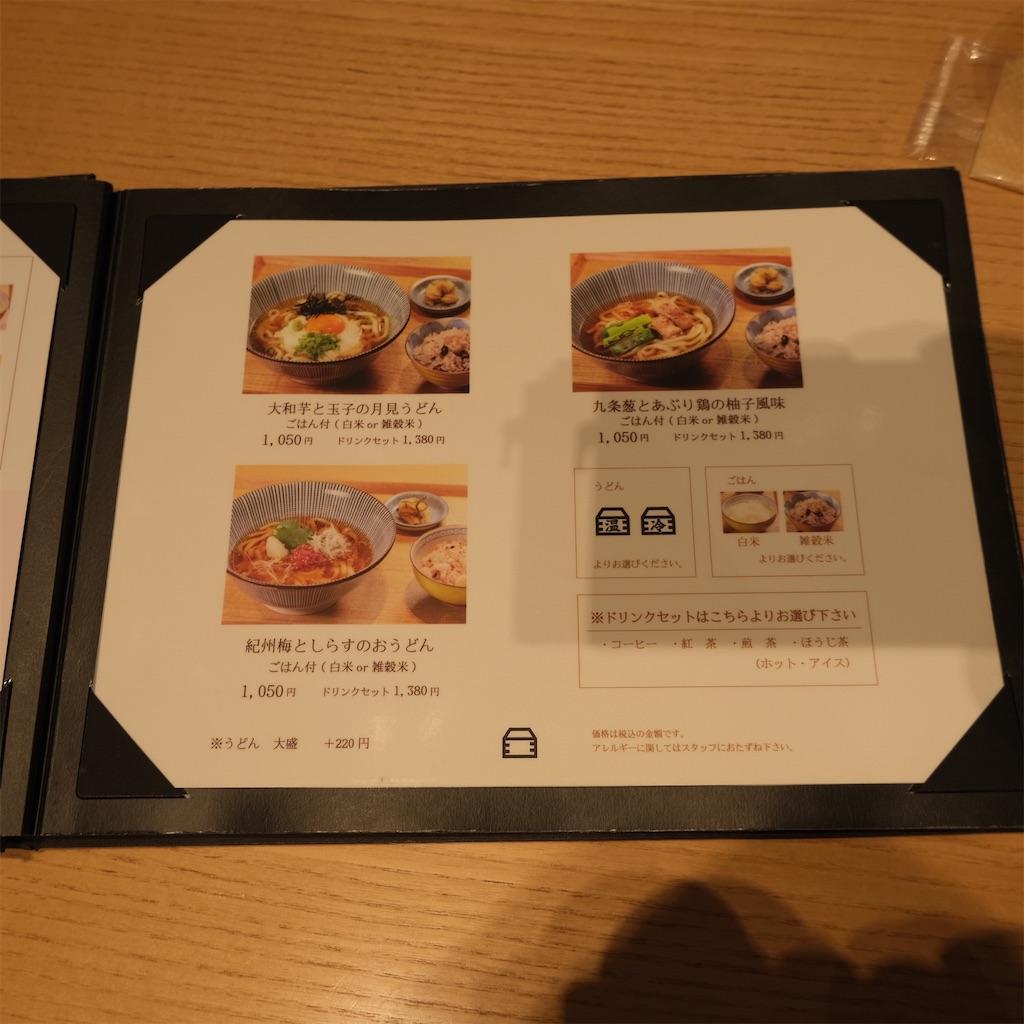 f:id:hirorocafe0106:20210701112648j:image