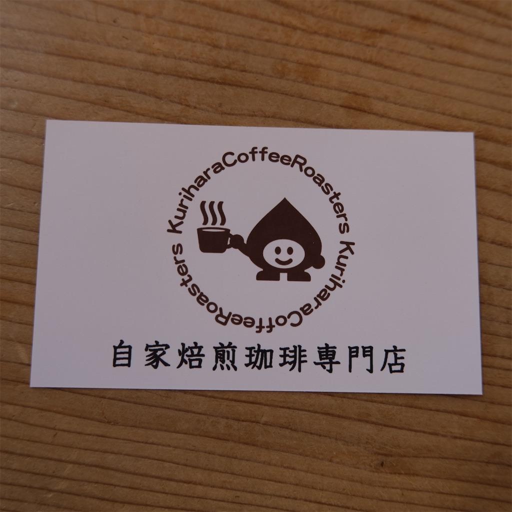 f:id:hirorocafe0106:20210706091720j:image