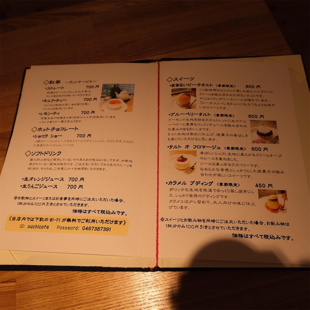 f:id:hirorocafe0106:20210708141217j:image