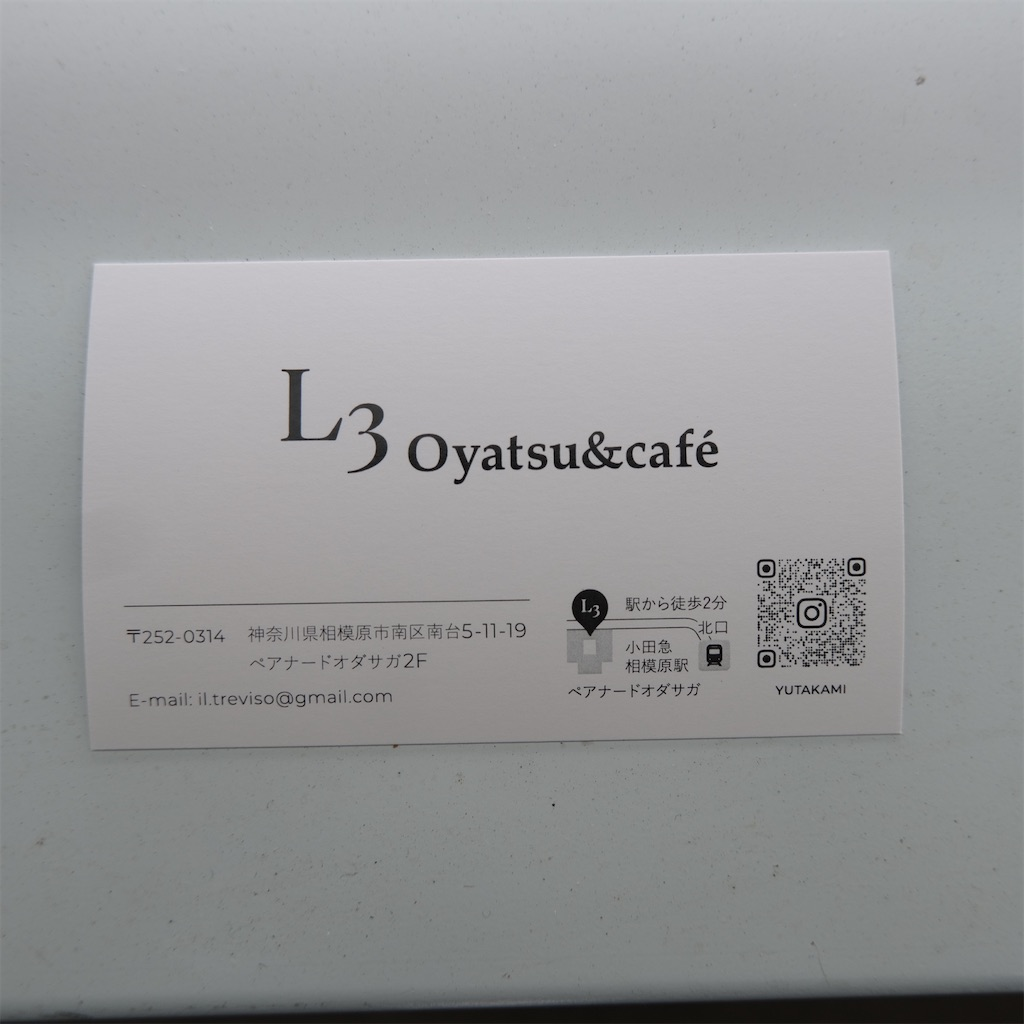f:id:hirorocafe0106:20210822230102j:image