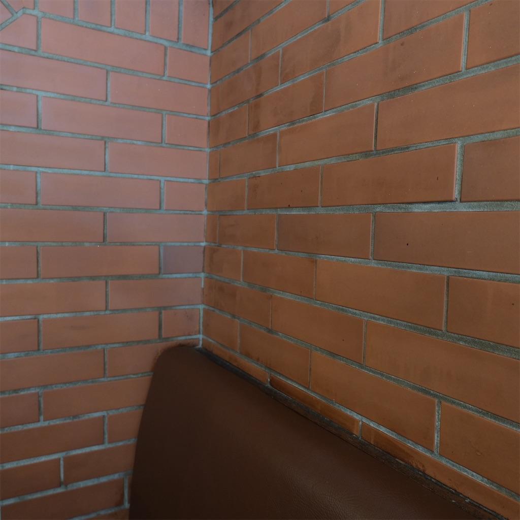 f:id:hirorocafe0106:20210912101209j:image