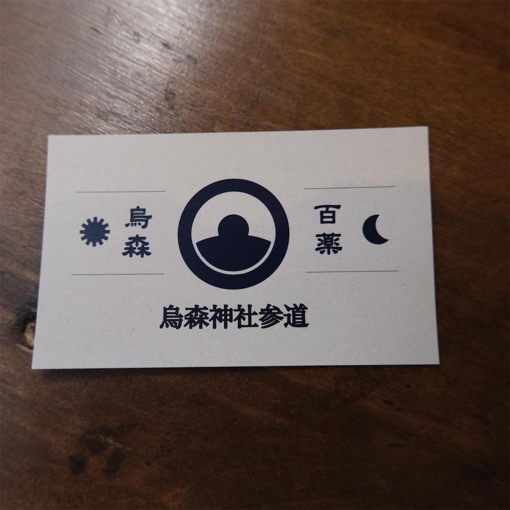 f:id:hirorocafe0106:20210919115828j:image