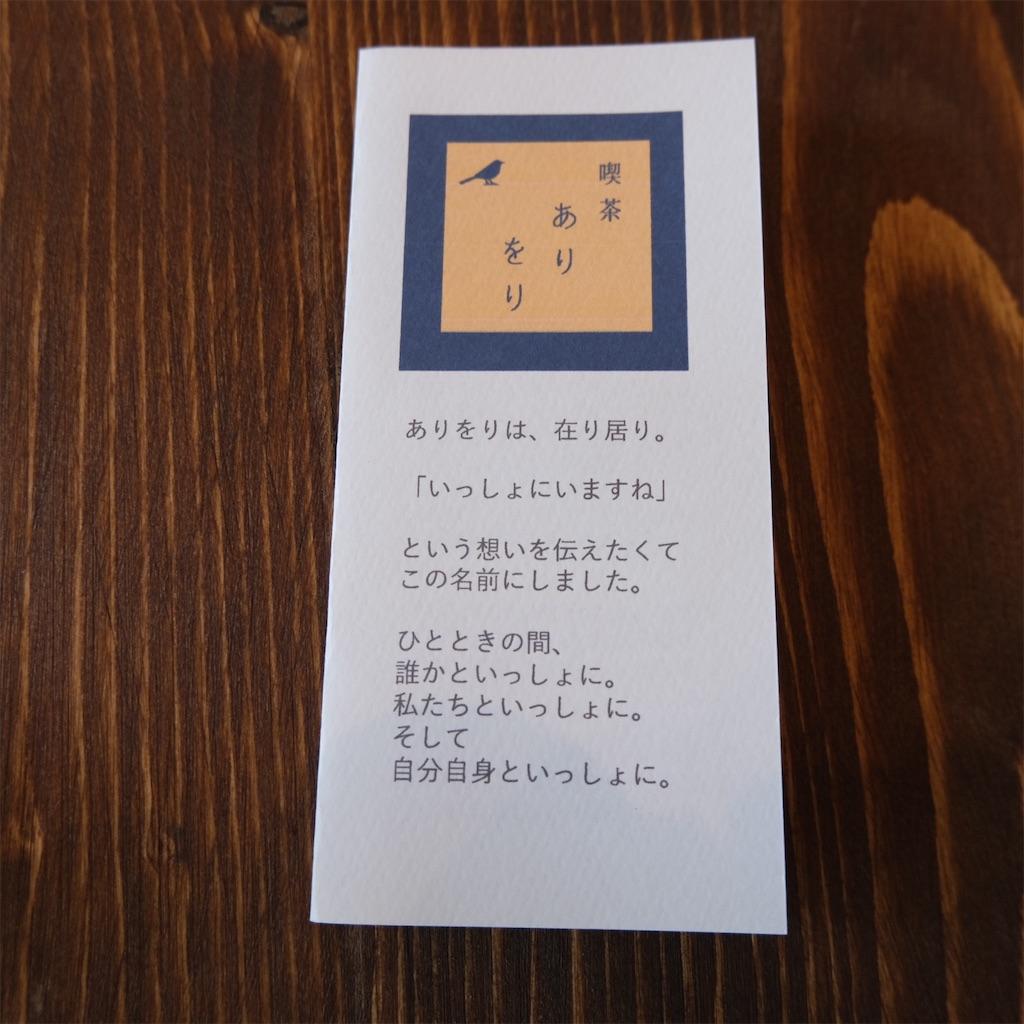 f:id:hirorocafe0106:20210924195422j:image