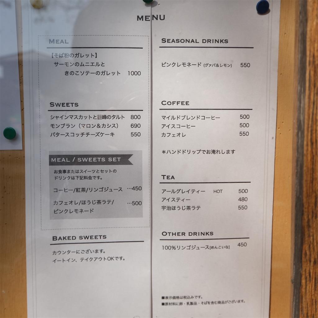 f:id:hirorocafe0106:20211004220743j:image