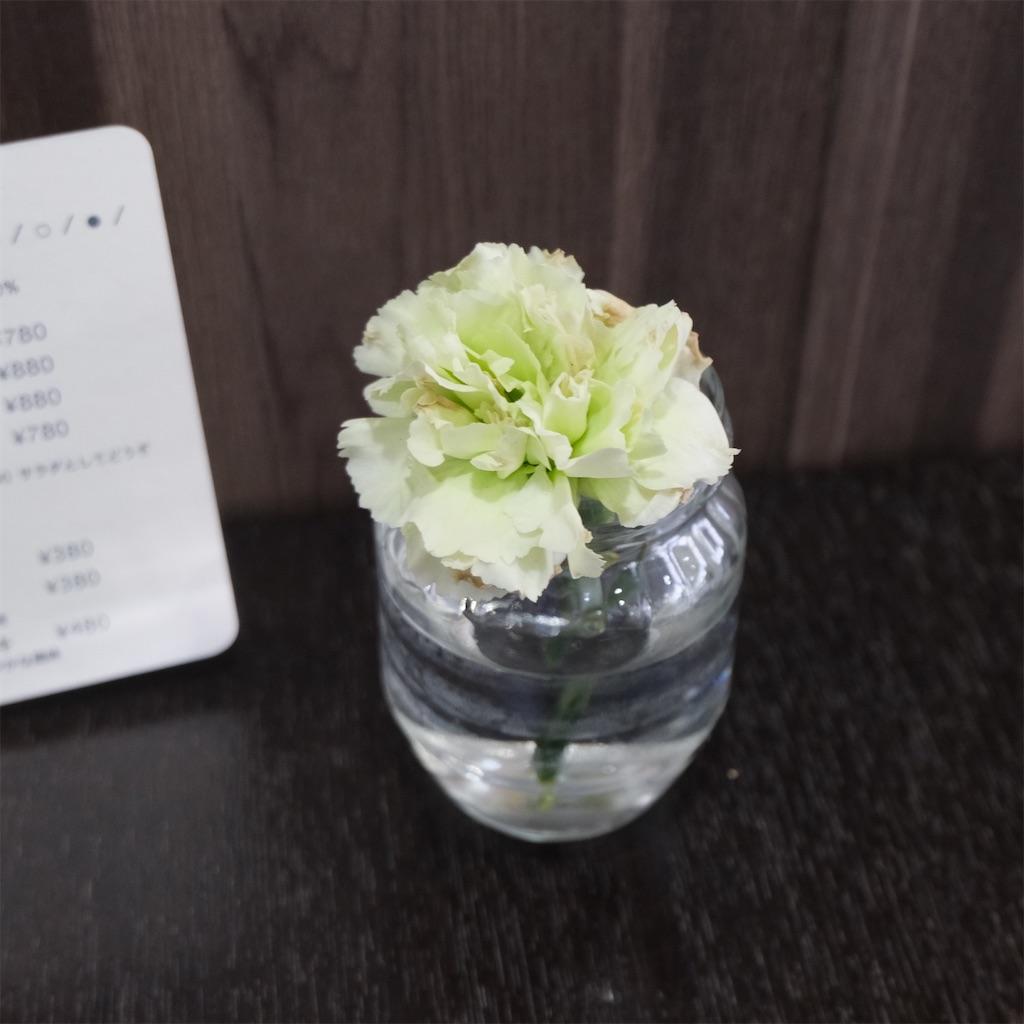 f:id:hirorocafe0106:20211006141328j:image