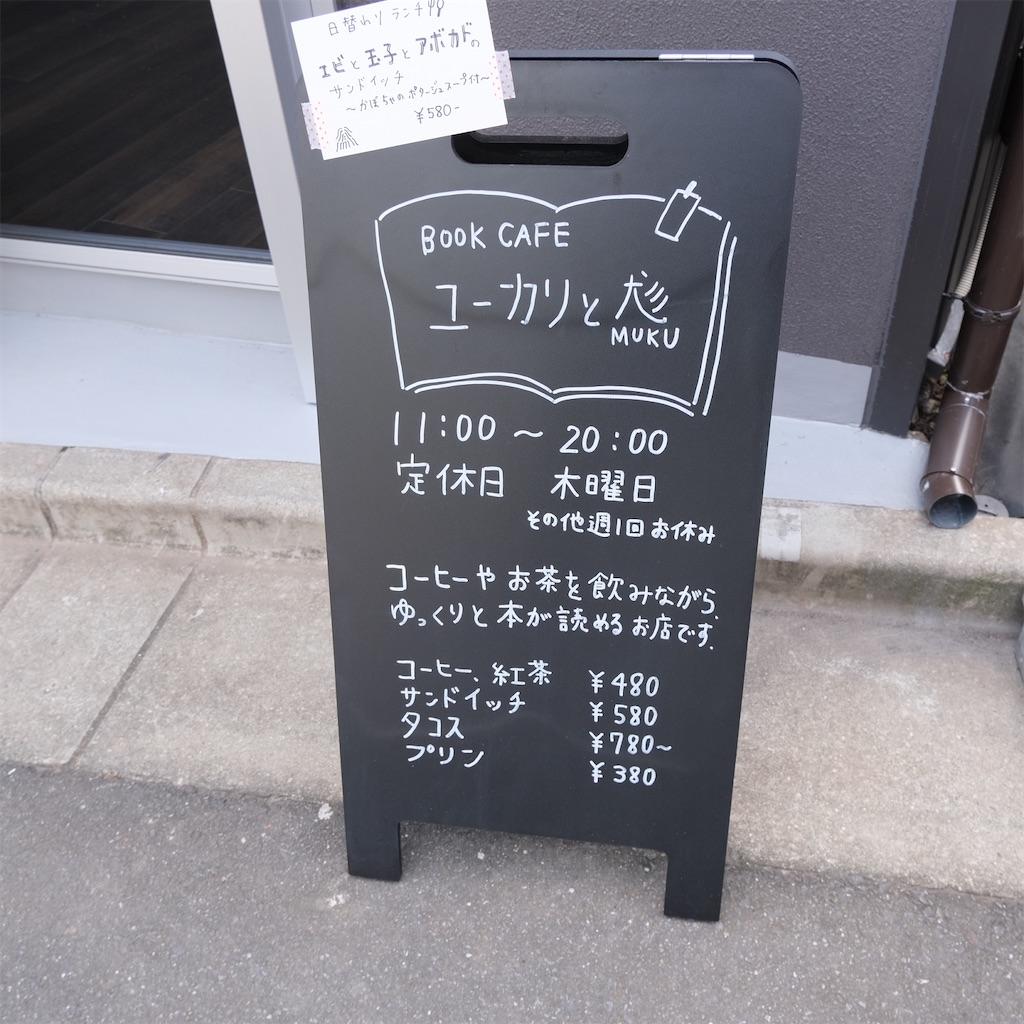 f:id:hirorocafe0106:20211006141524j:image