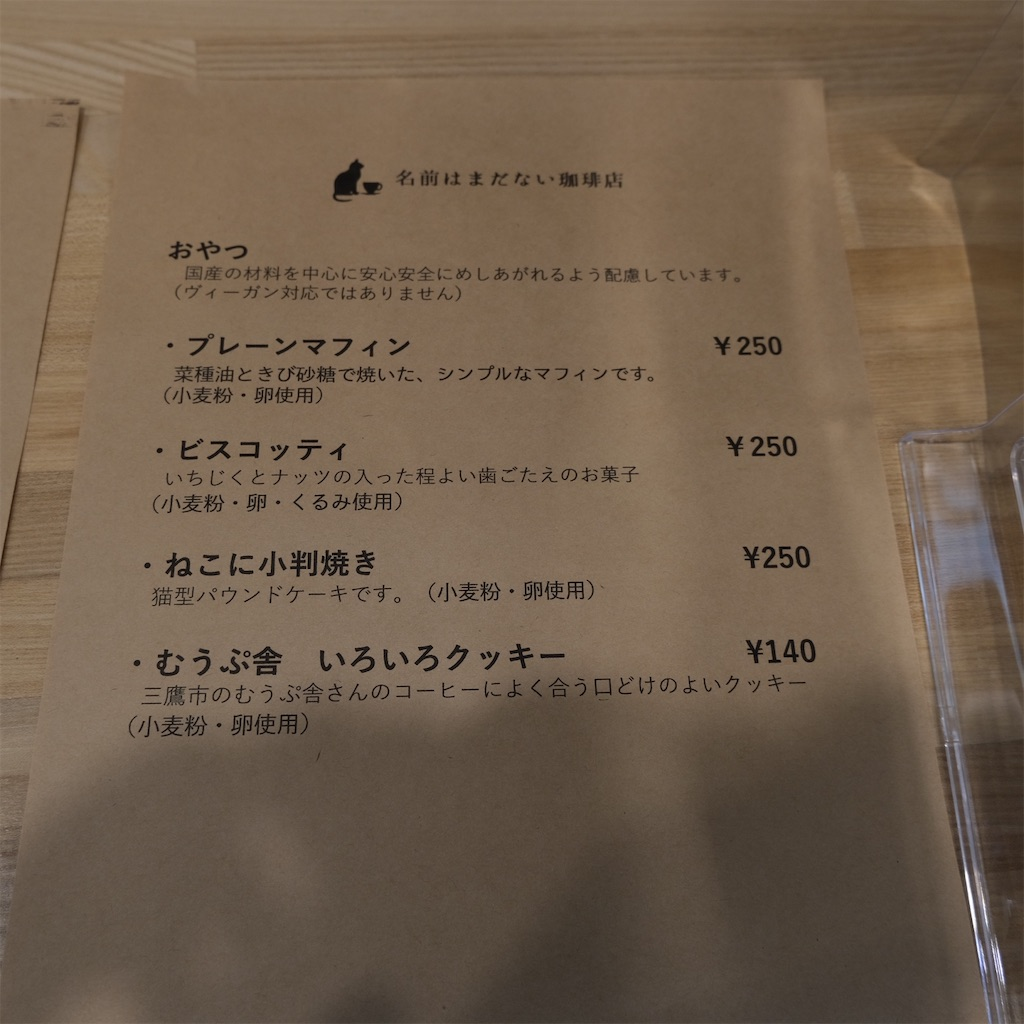f:id:hirorocafe0106:20211008110647j:image