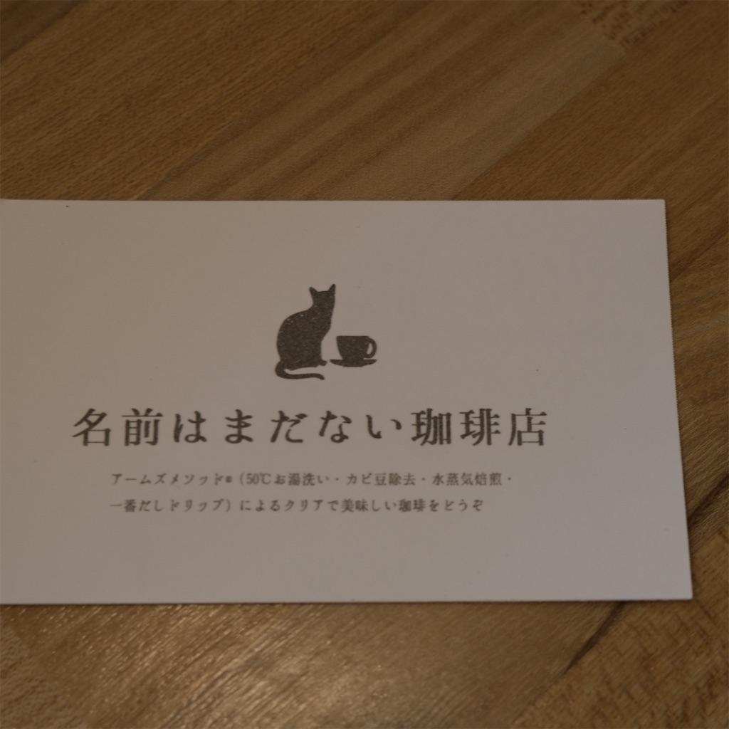 f:id:hirorocafe0106:20211008110703j:image