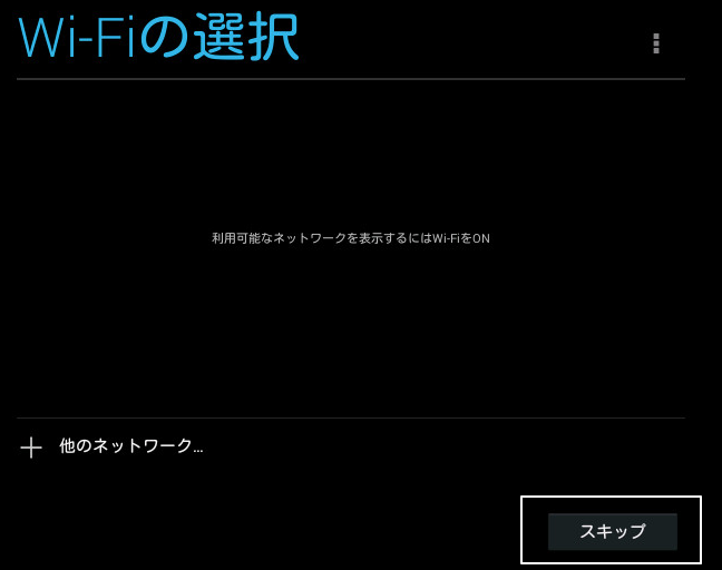 f:id:hirosanote:20160710134626p:plain