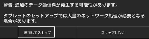 f:id:hirosanote:20160710134707p:plain