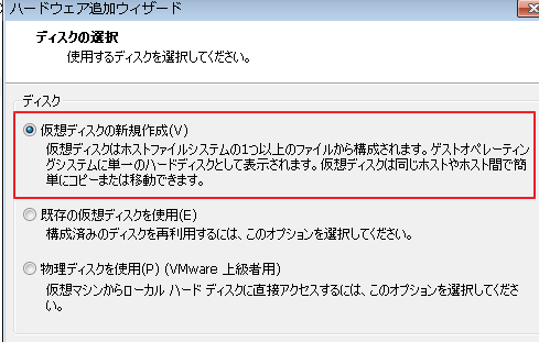 f:id:hirosanote:20161024173452p:plain