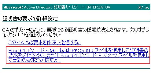 f:id:hirosanote:20170506162453p:plain