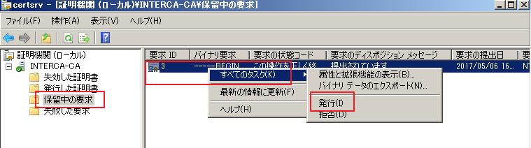 f:id:hirosanote:20170506162652p:plain