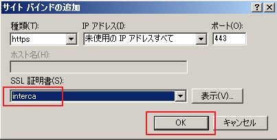 f:id:hirosanote:20170523133029p:plain