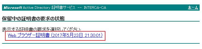 f:id:hirosanote:20170523214442p:plain