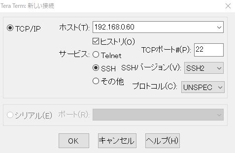 f:id:hirosanote:20180127220215p:plain