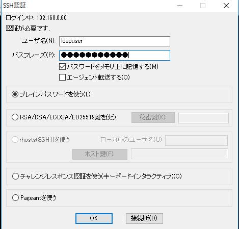 f:id:hirosanote:20180127220304p:plain