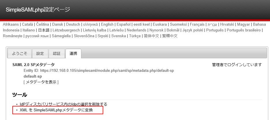 f:id:hirosanote:20180917191004p:plain