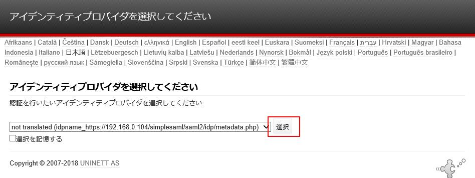 f:id:hirosanote:20180917201630p:plain