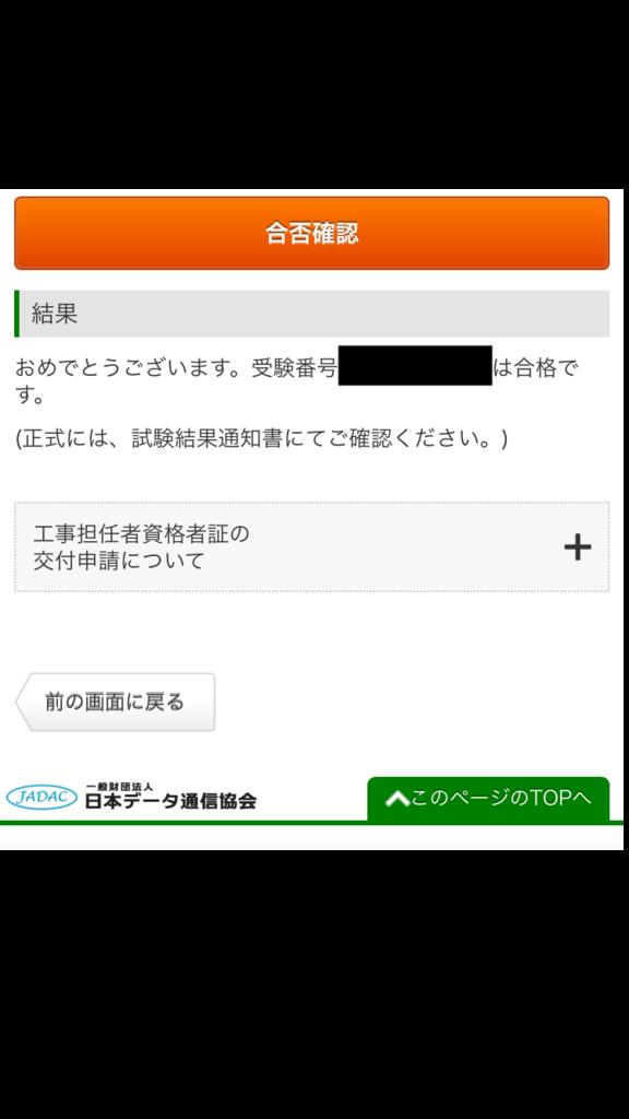 f:id:hirosasa49:20180624133002p:plain