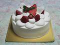 Fleuronne Hole Cake