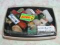 中島水産の上にぎり鮨(10貫), #1