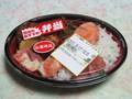 SEIYU おすすめ弁当(サケ塩焼), #1