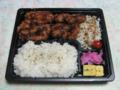 さぼてん ヒレ・コロッケ弁当, #2