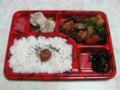 ゼストクック 黒酢酢豚弁当, #2