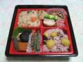 イトーヨーカ堂 松茸ご飯と栗赤飯の松花堂弁当, #2