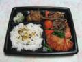 WHITE BEAR サーモンきのこおろしソース弁当, #2