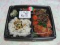 WHITE BEAR サーモンきのこおろしソース弁当, #1