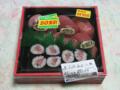 中島水産のまぐろづくし鮨(New), #1