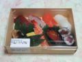 築地寿司岩 寿司埋め合わせ(1,000円), #1