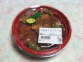 鎌倉こうえつ 甘醤油チキンかつ丼, #1