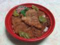 鎌倉こうえつ 甘醤油チキンかつ丼, #2