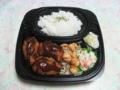 新宿アカシア ホタテのクリームコロッケ弁当, #2