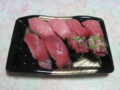 中島水産のまぐろづくし鮨(1,580円), #2