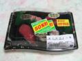 中島水産のまぐろづくし鮨(800円), #1
