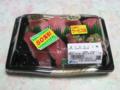 中島水産のまぐろづくし鮨(1,580円), #1