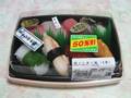 中島水産の特上にぎり鮨(8貫), #1