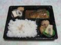 割烹かまいち 鯖の味噌煮弁当, #2