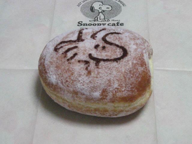 Snoopy Cafe ウッドストックドーナッツ