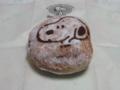 Snoopy Cafe スヌーピードーナッツ